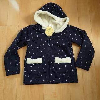イオン(AEON)のボアジャケット 防寒 130サイズ(ジャケット/上着)