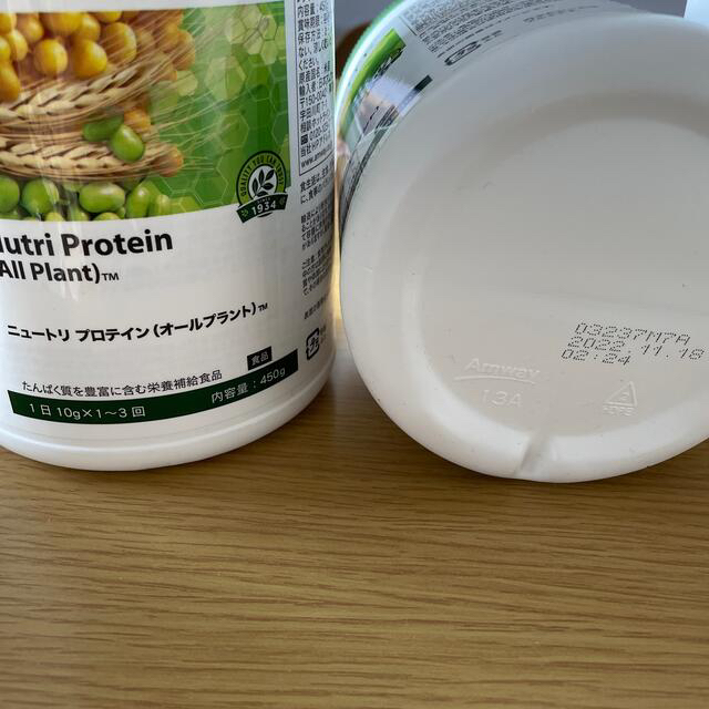 Amway(アムウェイ)のアムウェイ プロテイン アセロラ (オールプラント) 食品/飲料/酒の健康食品(プロテイン)の商品写真