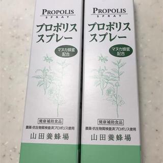 山田養蜂場 プロポリススプレー マヌカ蜂蜜配合 30ml