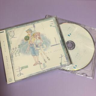 夏代孝明 nqrse CD(その他)