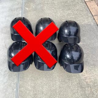 野球 ヘルメット 2個(防具)
