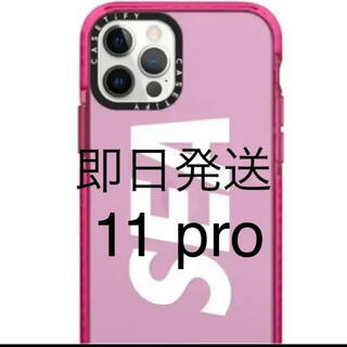 シー(SEA)のwind and sea casetify  iPhone11 Pro(iPhoneケース)