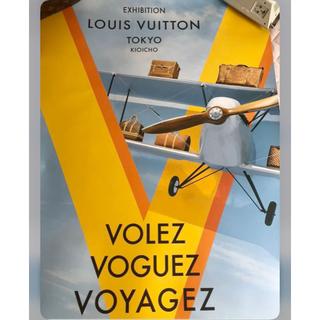 Louis Vuitton ポスター 旅するルイ・ヴィトン(ポスターフレーム)