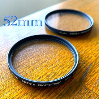 ケンコー(Kenko)のレンズ保護フィルター 52mm 2枚セット(フィルター)