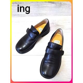 【ing レザー ローファー】イング 靴 レディース