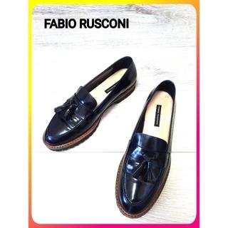 FABIO RUSCONI - 【FABIO RUSCONI レザー ローファー】ファビオルスコーニ レディース