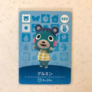 任天堂 - どうぶつの森 amiiboカード 032 グルミン