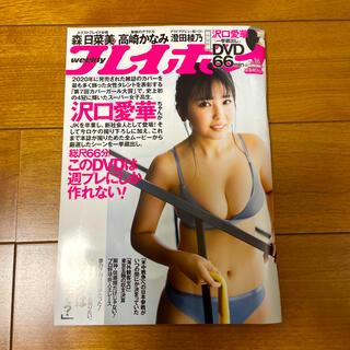 PLAYBOY - 週刊 プレイボーイ 2021年 4/19号