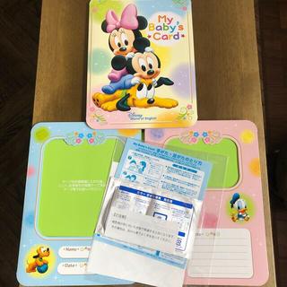 ディズニー(Disney)のディズニー 手形足形 2セット(手形/足形)
