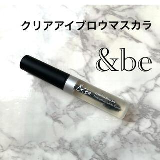 コスメキッチン(Cosme Kitchen)の♡新品 アンドビー &be アイブロウマスカラ クリア♡(眉マスカラ)