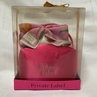 プライベートレーベル(PRIVATE LABEL)のPrivate Label ハンドポーチ(ポーチ)