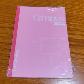 コクヨ(コクヨ)のコクヨ キャンパスダイアリー 手帳  2021年 A6 マンスリー ピンク(カレンダー/スケジュール)