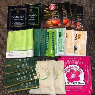 緑茶 紅茶 ティーバッグ インスタントティー 25個(茶)