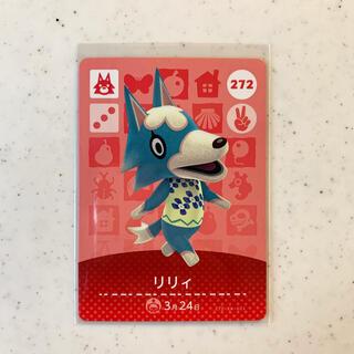 ニンテンドウ(任天堂)のどうぶつの森 amiiboカード 272 リリィ(その他)
