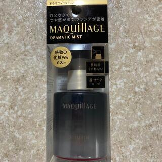 マキアージュ(MAQuillAGE)の資生堂 マキアージュ ドラマティックミスト(60ml)(その他)