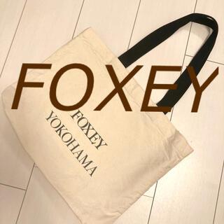 フォクシー(FOXEY)のFOXEY フォクシー トートバッグ キャンバス エコバッグ マザーズバッグ(トートバッグ)