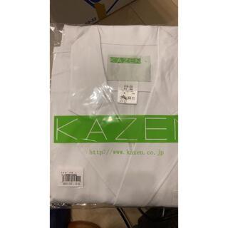 カゼン(KAZEN)のKAZEN 診察衣 白衣(その他)