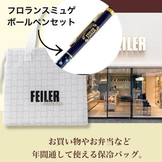フェイラー(FEILER)のフェイラーノベルティセット/未開封       《保冷バッグ・ボールペン》(エコバッグ)