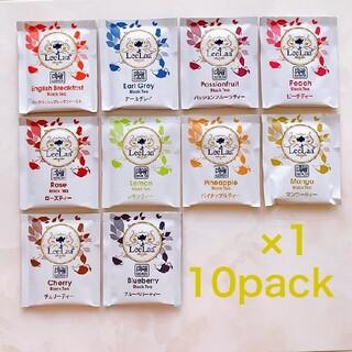 LeeLaa  10P 紅茶 フレーバー アソート ティーバッグ クーポン 消化(茶)