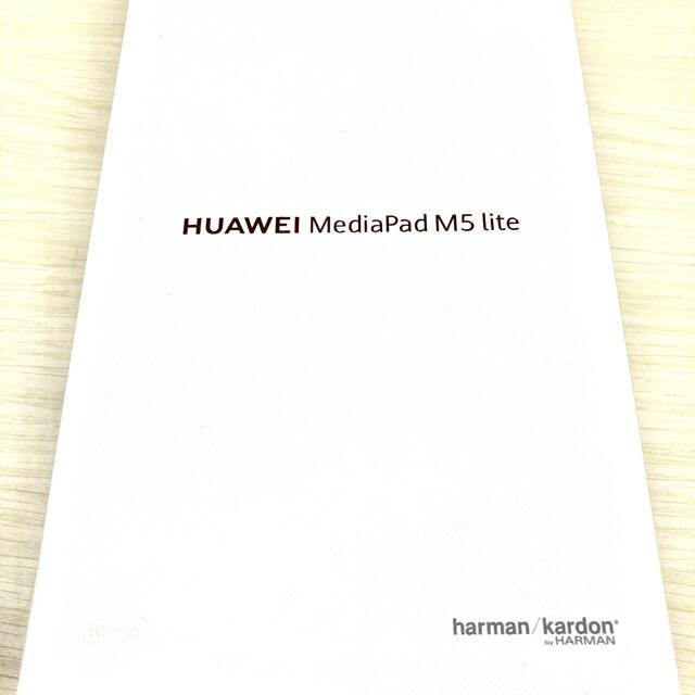 HUAWEI(ファーウェイ)のMediaPad M5 lite 8 Wi-Fi 32GB  スマホ/家電/カメラのPC/タブレット(タブレット)の商品写真