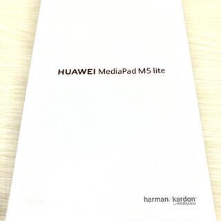 HUAWEI - MediaPad M5 lite 8 Wi-Fi 32GB