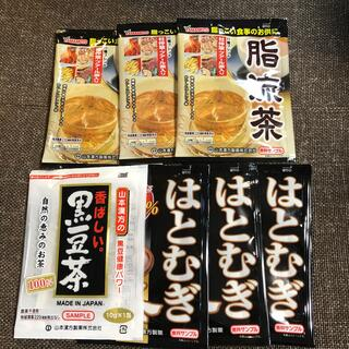 山本漢方 脂流茶 はとむぎ茶 黒豆茶 ティーバッグ(健康茶)