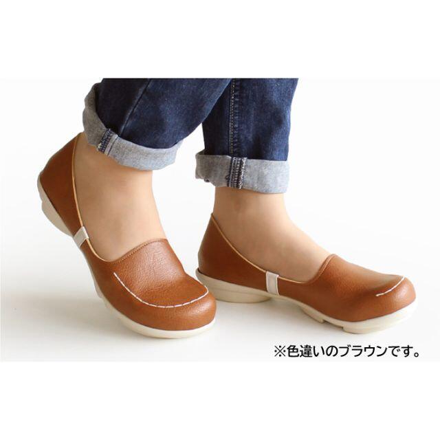Re:getA(リゲッタ)の白ライン スリッポン 【マスタード S 】2ball ツヴォル TB-103 レディースの靴/シューズ(スリッポン/モカシン)の商品写真