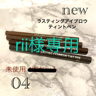 ケーパレット(K-Palette)のK-パレット 1DAYTATTOOラスティングアイブロウティントペン♡(アイブロウペンシル)