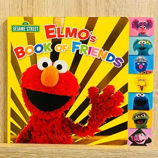 セサミストリート(SESAME STREET)のセサミストリート英語絵本 キッズ洋書Elmo's Book of Friends(絵本/児童書)