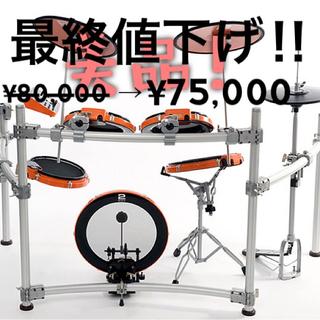 コルグ(KORG)の2box Drumit Five  電子ドラム(電子ドラム)