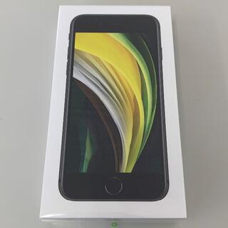 アップル(Apple)の新品 未開封 iPhone SE2 64GB Simフリー(スマートフォン本体)