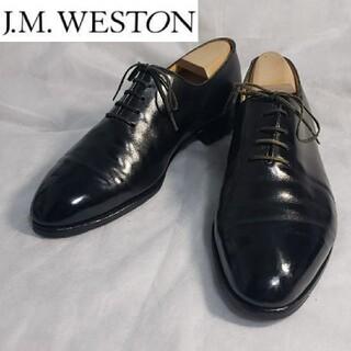 ジェーエムウエストン(J.M. WESTON)の【専用商品です】JM.ウエストン/プレーントウホールカット/8.5E(ドレス/ビジネス)