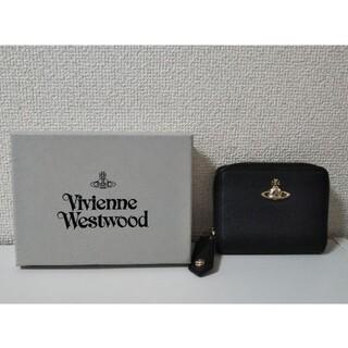 ヴィヴィアンウエストウッド(Vivienne Westwood)のヴィヴィアンウエストウッド財布 カード小銭入れ コインケース ミニ財布 黒(コインケース/小銭入れ)