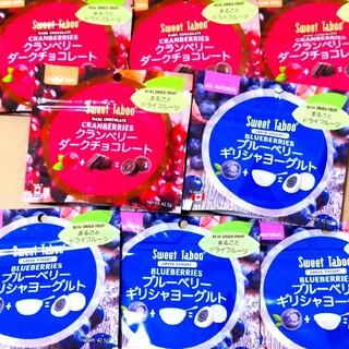 【8袋】ブルーベリーギリシャヨーグルト④/クランベリーダークチョコレート④(菓子/デザート)