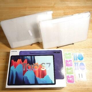 Galaxy - Galaxy Tab S7 6GB/128GB ペーパーライクフィルム付き