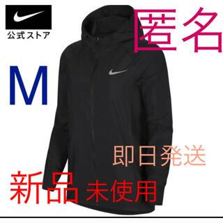 ナイキ(NIKE)の新品未使用 レディース フーデッド ランニングジャケット (その他)