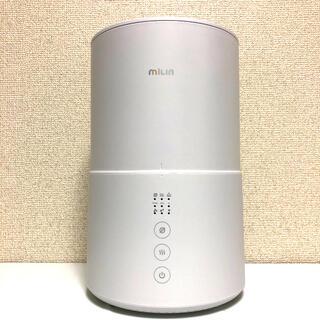 【美品】MILIN 加湿機 ML9HM0010(加湿器/除湿機)