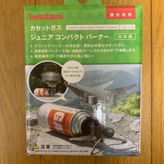 イワタニ(Iwatani)のイワタニ ジュニアコンパクトバーナー(調理器具)