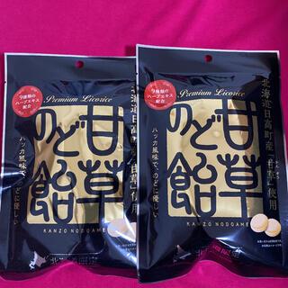 北海道限定 甘草のど飴 65g(個包装込み)×2袋(菓子/デザート)