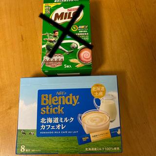 AGF - ミロ ネスレ スティック   ブレンディ 北海道ミルクカフェオレ  北海道土産