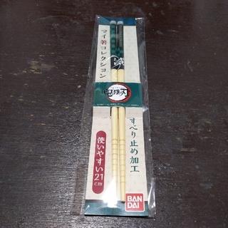 バンダイ(BANDAI)の鬼滅の刃 マイ箸COLLECTION 1膳 BANDAI(カトラリー/箸)