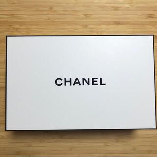 シャネル(CHANEL)のシャネル    ボックス(その他)