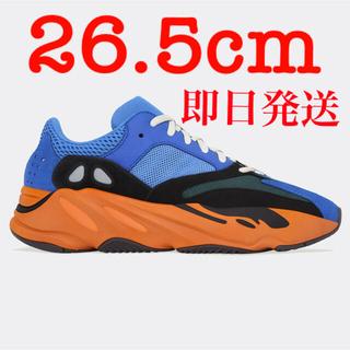 アディダス(adidas)のYEEZY BOOST 700 BRIGHT BLUE 26.5cm アディダス(スニーカー)