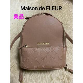 Maison de FLEUR - 『美品』Maiso de FLEUR リュック モノグラム M