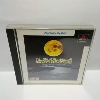 プレイステーション(PlayStation)のPS ムーンライトシンドローム (BEST)(家庭用ゲームソフト)