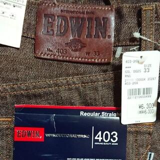 EDWIN - エドウィン 403 ブラウン