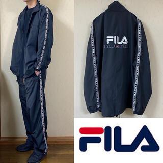 フィラ(FILA)の90's FILA フィラ ナイロンジャケット セットアップ ジャージ (ナイロンジャケット)