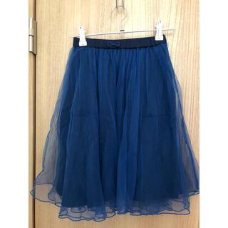 エフオーキッズ(F.O.KIDS)のFO KIDS スカート 130(スカート)