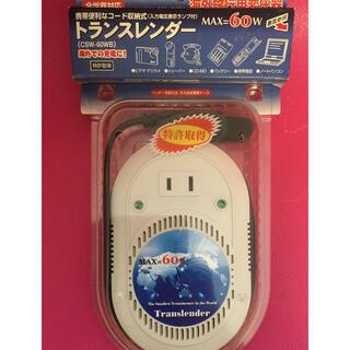カシムラ(Kashimura)の全世界対応 アップダウントランスレンダー(変圧器/アダプター)