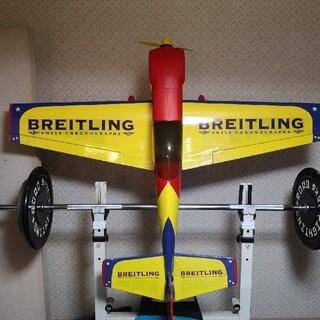 BREITLING - ブライトリング